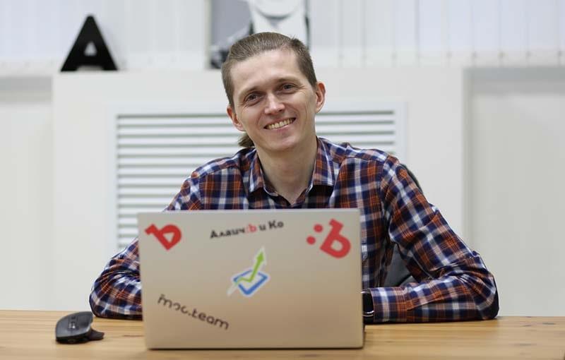 Интервью с Александром Алаевым